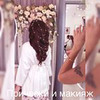 разместить рекламу в блоге Анна Комарова
