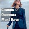 разместить рекламу в блоге Наталия Лаврова
