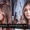 реклама у блоггера rita_perskaya