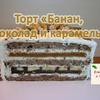 реклама на блоге Готовим с Mari