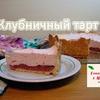 реклама у блоггера Готовим с Mari