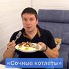 реклама в блоге aachuev