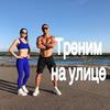 заказать рекламу у блоггера Михатл Фирсов