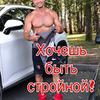 новое фото Михатл Фирсов