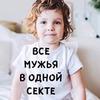 фото на странице Екатерина Ализарчик