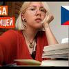 заказать рекламу у блоггера Маша Жукова