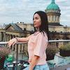 реклама на блоге Елена Секирина