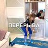 новое фото Мария Смирнова