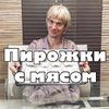 реклама у блоггера Ирина