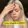 реклама на блоге Ксения Зверева