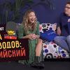 фото на странице Smetana TV