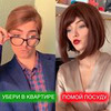 реклама в блоге Катя Гижевская