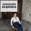 реклама на блоге Ольга Кильтау