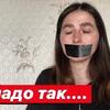 реклама в блоге ikolyuchka