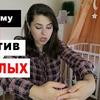 новое фото missansh