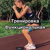 фото Елена Самойлова