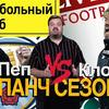 заказать рекламу у блоггера Василий Уткин