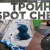 заказать рекламу у блоггера Антон Степанов