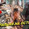 реклама у блогера Андрей Прото