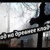 фото на странице Андрей Прото
