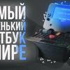 реклама на блоге asln_niko
