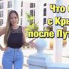 лучшие фото bardovskaya_a