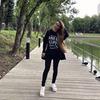 заказать рекламу у блоггера Екатерина Коцемир