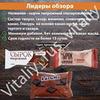 фото Виталий Vitaliy_rus_vitaliy