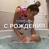 лучшие фото Вероника Бондаренко