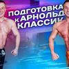 реклама на блоге simkinpro