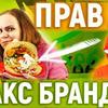 разместить рекламу в блоге katebelchik