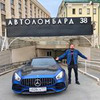 заказать рекламу у блоггера Азам Ходжаев