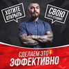 реклама на блоге Алекс Мокров