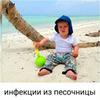 реклама в блоге Дарья Демихова