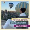 реклама в блоге Ирина Аргентова