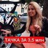 фото на странице Анжелика Баринова