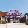 реклама у блоггера Екатерина Новопашина