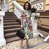 реклама у блоггера Маргарита Мурадова