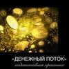заказать рекламу у блоггера Светлана Гришакова