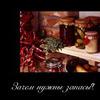 разместить рекламу в блоге Светлана Гришакова