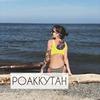 новое фото Екатерина Борисова