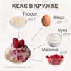 реклама на блоге Катя Покровская