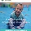 лучшие фото Игорь Трегубенко