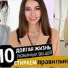 реклама у блоггера limfina