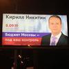 новое фото Семен Слепаков