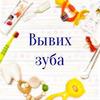 разместить рекламу в блоге Юлия Беговаткина