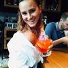 заказать рекламу у блогера Ирина Елатанцева