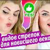 реклама в блоге diana_suvorova
