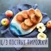 реклама на блоге prosto.postno