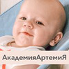 реклама на блоге ksy_tv_mama